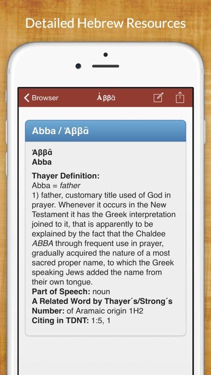 7,500 Hebrew Bible Dictionary