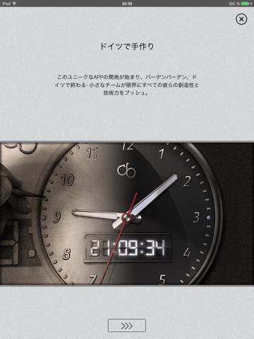 cb Time - 時計に隠されたセキュリティ保管庫のおすすめ画像3