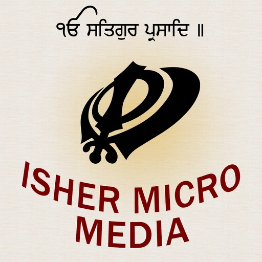 Isher Micro Media