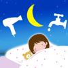 Sono do bebê - Sons que ajudam o bebe a dormir e relaxar