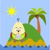 おんかい島めぐり - iPadアプリ