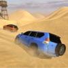 高級 LX プラド砂漠運転