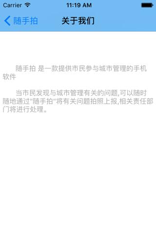 湛江随手拍 - náhled