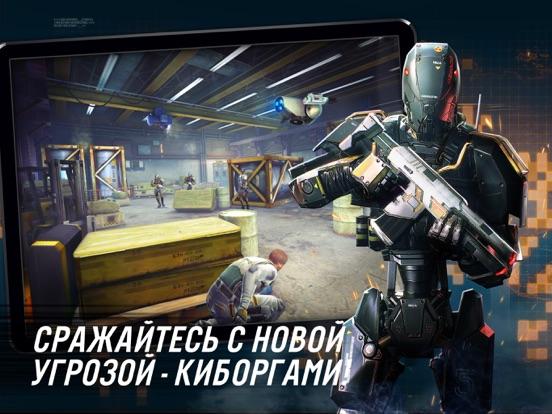 Contract Killer: Sniper для iPad