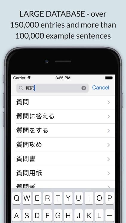 gogoNavi Japanese <> English screenshot-3