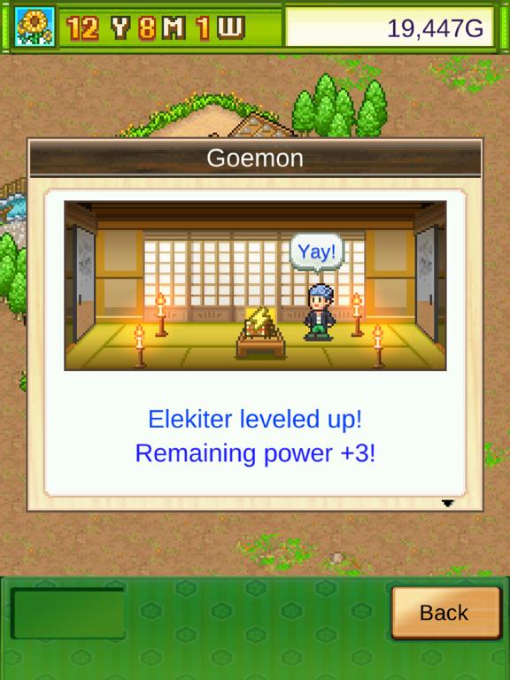 Screenshot #6 pour Oh! Edo Towns