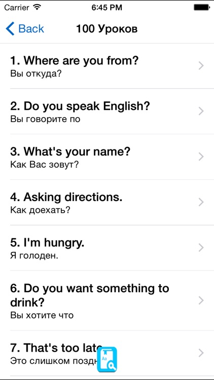 English Study Pro for Russian Учить английский screenshot-3