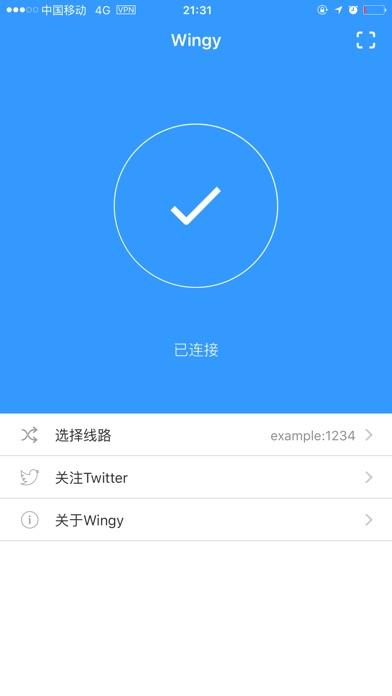 Wingy - Shadow VPN For Http,Socks5,SS - AppRecs