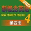 新概念英语第四册同步教材HD 流利说口语英汉翻译词典