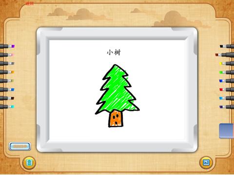 填色画板-画画游戏,画图 - náhled