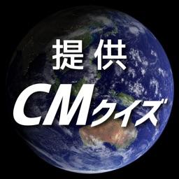 ココアはやっぱり◯◯/有名CMソング&キャッチコピークイズ