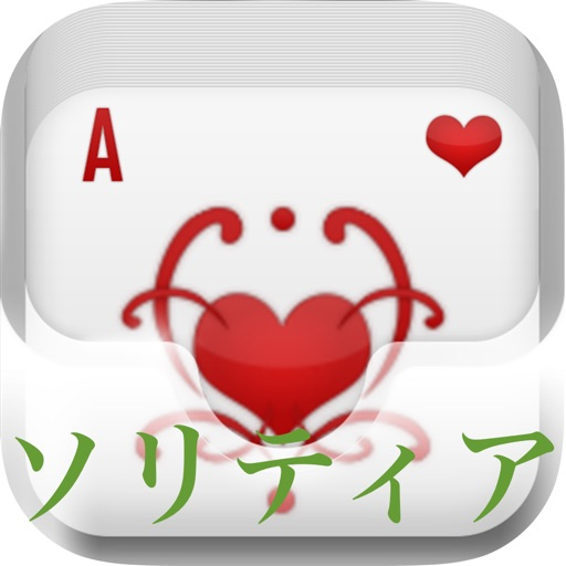 Solitaire for iPhone free