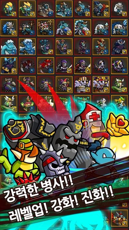 오늘도 환생 차원의 기사단 : 방치형 RPG게임 screenshot-4