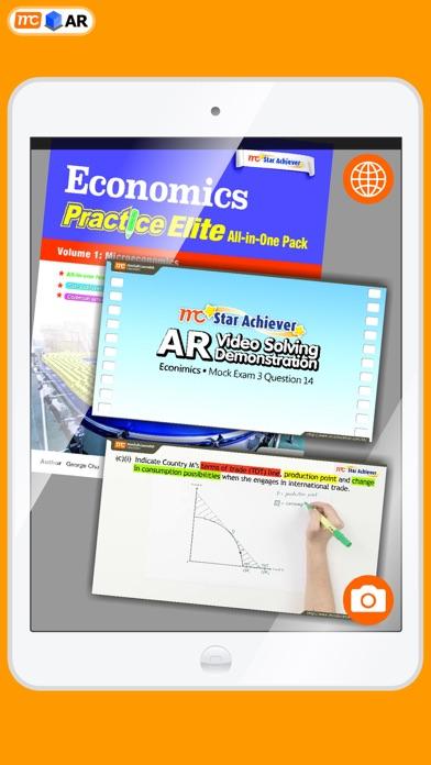 AR視像解題(數學科)屏幕截圖3