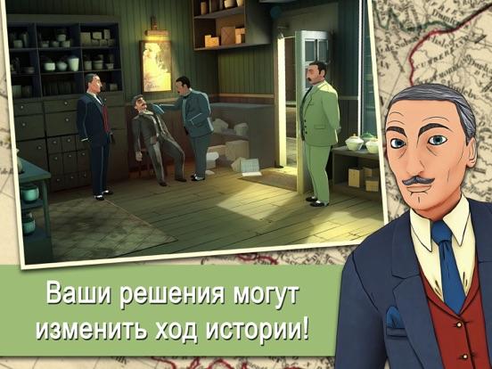 Игра Agatha Christie - The ABC Murders (FULL)