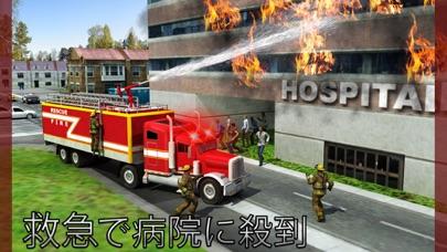 救助消防車シミュレーターゲーム:911消防士Rescue Firefighter Simulatorのおすすめ画像4