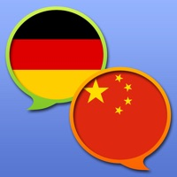 Codes for German Chinese Simplified dictionary Hack