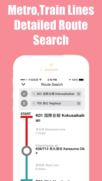 Kyoto travel guide and offline city map, Beetletrip Augmented Reality Japan Kyoto Metro Railways JR Train and Walks screenshot-4