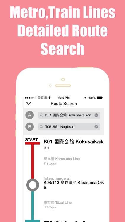 Kyoto travel guide and offline city map, Beetletrip Augmented Reality Japan Kyoto Metro Railways JR Train and Walks screenshot-4