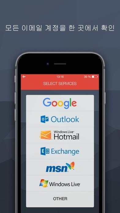 지메일 이메일 앱 for Windows