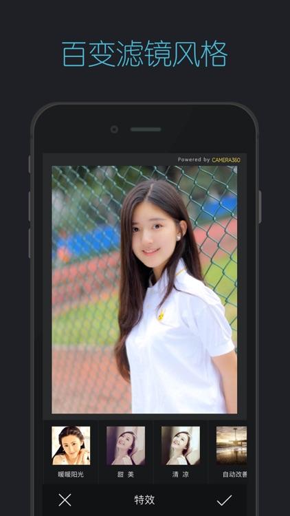 修图神器 - 修改照片,美化图片p图工具