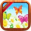 蝴蝶虫虫拼图的游戏为幼儿