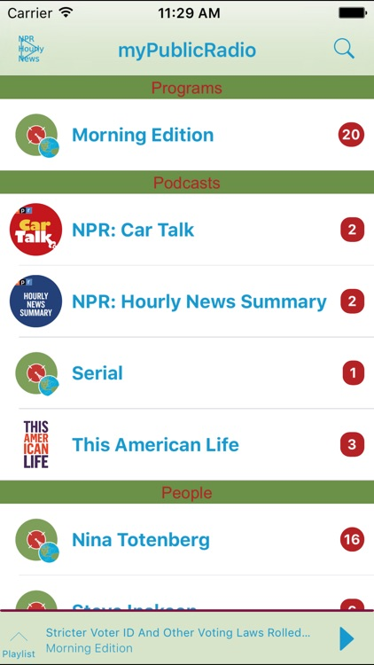 NPR Addict screenshot-0