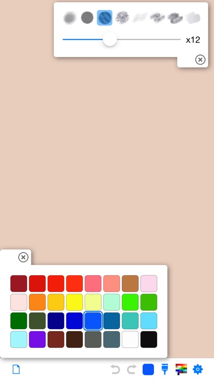 PaintBox Pro screenshot-0