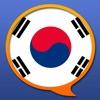 韓国語 - 多言語辞書