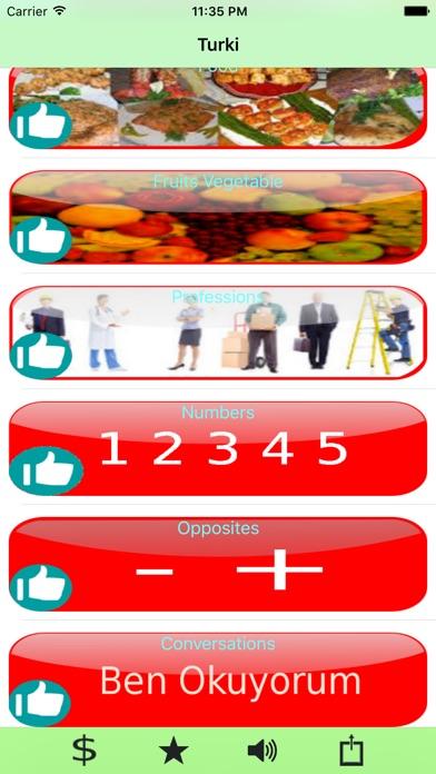 Turki تركي screenshot two