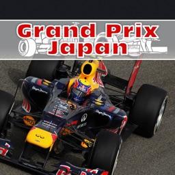 Japan Grand Prix