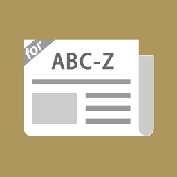 えびまとめったー for A.B.C-Z