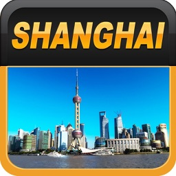 Shanghai Offline Travel Guide