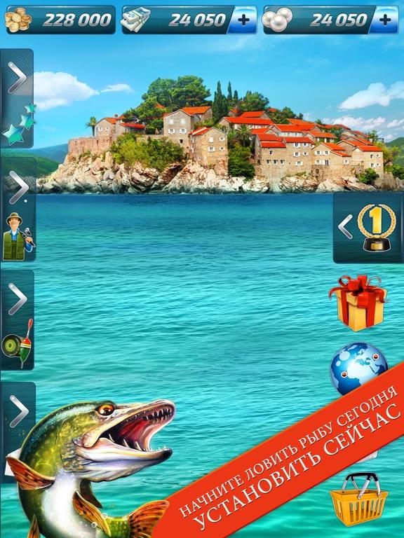 На рыбалку: Игра Рыбалка Скриншоты11