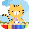 Animal Coloring Book - Drawing Game for kid HD