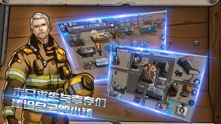 末日之城-首款灾难题材模拟经营游戏