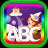 英語を学ぶ無料 オンライン英会話 アルファベット abc -の歌-英語の練習 英語初心者 幼児 英語