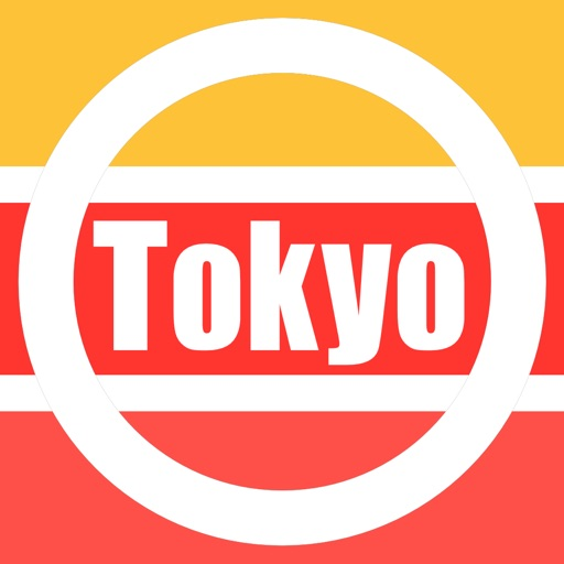 Tokyo Map offline - Japan Tokyo Travel Guide with offline city Tokyo Metro Map, Tokyo Bus Map, Tokyo Subway JR Trains Suica, Tokyo Maps lonely planet, Tokyo trip advisor maps iOS App