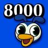 アルク PowerWords 8000レベル
