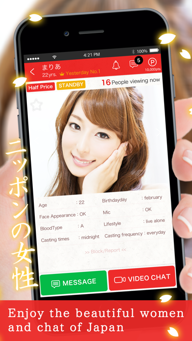 Japanese Live - Video Chat Rooms with Asian Girls - online App Chart