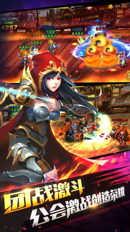 超神传奇 for LOL世界,最强王者归来之剑游戏 screenshot-3