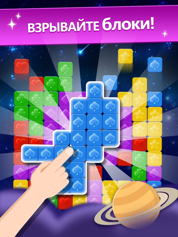 Pop Puzzle HD - Block Hexa Puzzle Games Offline на iPad