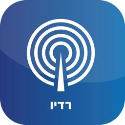 קול ישראל (Kol Israel)