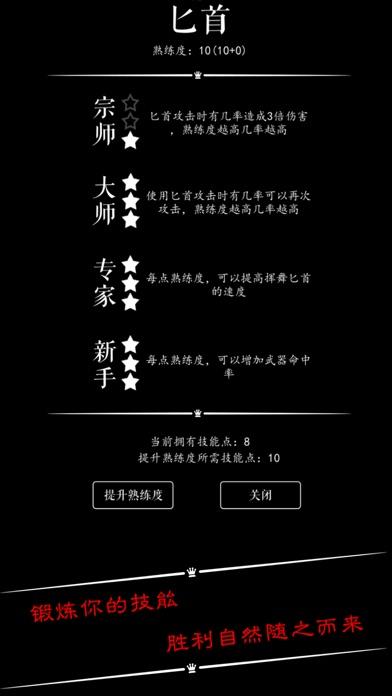 Screenshot for 恶龙传说(单机无内购)-血脉升华 in Hong Kong App Store