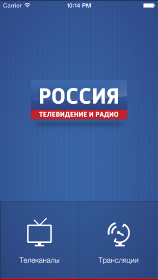 Russia. Television and Radio