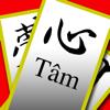 Tiếng Nhật Kanji Flash Cards