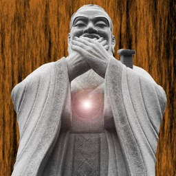 The Sayings of Confucius – AudioEbook
