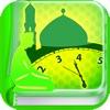 Tuntunan Bacaan Sholat Wajib dan Sholat Sunnah - iPhoneアプリ