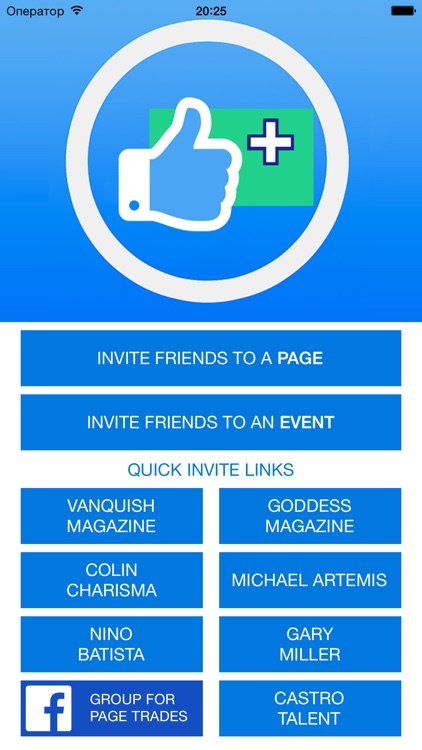 Invite All Friends to a Page