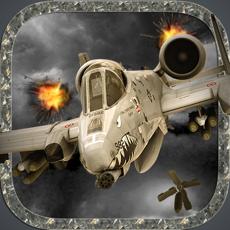 Activities of World War 2016 Future Air Battle Pro